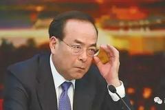 Tiết lộ chiêu triệt hạ quan tham ở Trung Quốc