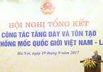 Việt – Lào đặc biệt quan tâm vấn đề biên giới lãnh thổ