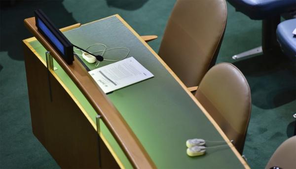 Những biểu cảm trong phòng họp khi ông Trump dọa 'hủy diệt' Triều Tiên
