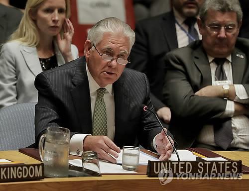 Ông Trump 'sẽ hành động' nếu Triều Tiên thử bom H
