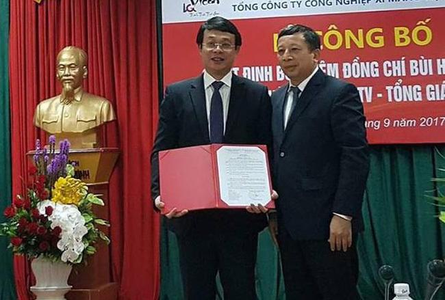doanh nhân việt, doanh nhân, đại gia, Hà Văn Thắm, Oceanbank, Chủ tịch Vinachem, Võ Trường Thành