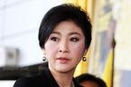 Cựu thủ tướng Thái Lan Yingluck bị kết án 5 năm tù