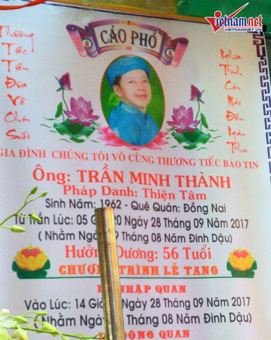 Khánh Nam, Danh hài Khánh Nam