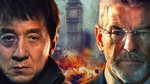 Thành Long đóng phim cùng James Bond