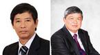 Thủ tướng ký quyết định cho 2 cán bộ nghỉ hưu