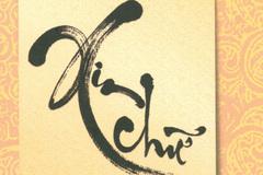 """""""Xin chữ"""" - cái nhìn sâu sắc về văn hóa Việt"""
