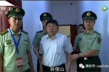 Tình tiết mới đại án tham nhũng trong quân đội TQ