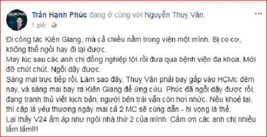 Hương Tràm, Đan Lê, Vân Hugo, Hà Anh, BTV Hạnh Phúc,  làng sao