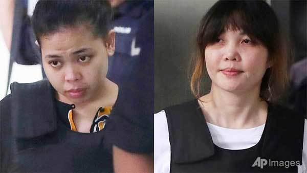 Động thái có một không hai trong phiên xử Đoàn Thị Hương