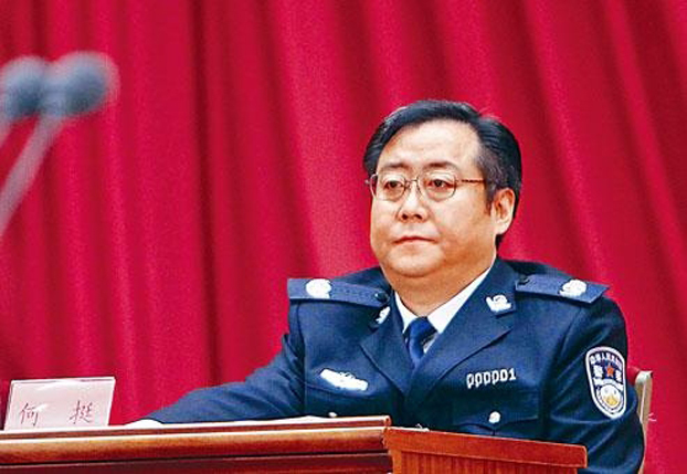 Hàng loạt quan chức TQ 'rớt đài' trước Đại hội 19