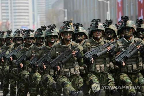 Triều Tiên,nhảy dù,sở chỉ huy,liên quân