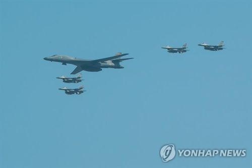 Triều Tiên, oanh tạc cơ, tập trận, máy bay ném bom