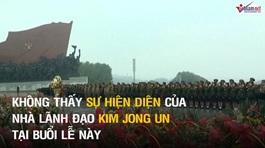 Jong Un liên tục vắng mặt trong các sự kiện lớn, vì sao?