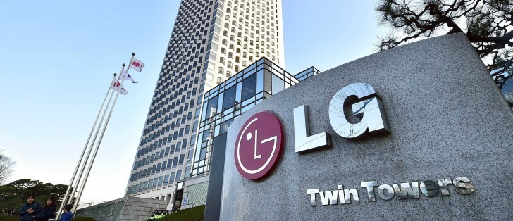 LG, Điện thoại LG