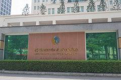 Đề xuất đổi tên Cục Kiểm soát hoạt động bảo vệ môi trường
