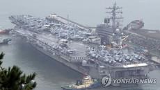 Mỹ-Hàn bắt đầu tập trận lớn 'chọc giận' Triều Tiên
