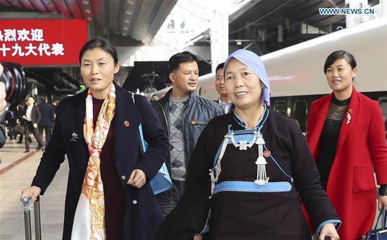 Hơn 2.200 đại biểu dự đại hội Đảng Cộng sản TQ thứ 19