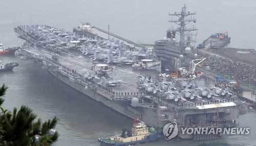 Vũ khí hạng nặng của Mỹ 'bủa vây' Triều Tiên