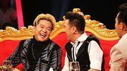 Vũ Hà: 'Mọi người hãy dừng suy nghĩ tôi và Đàm Vĩnh Hưng yêu nhau'