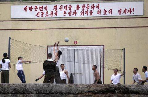 Triều Tiên, biên giới, Trung Quốc