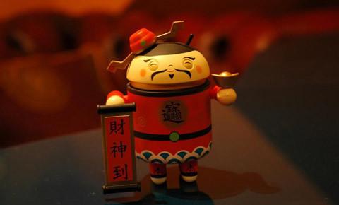 Cảnh giác với ứng dụng Android Trung Quốc