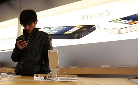 Apple, bản quyền, Trung Quốc, toà án