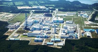 bom plutonium. bom nguyên tử, Nhật Bản, chính phủ Abe, Rokkasho, tái chế, nhiên liệu