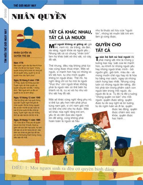 Dokéo: Bách khoa thư cho thế hệ tương lai
