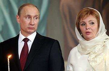 Putin, Tổng thống Nga, hôn nhân, ly dị