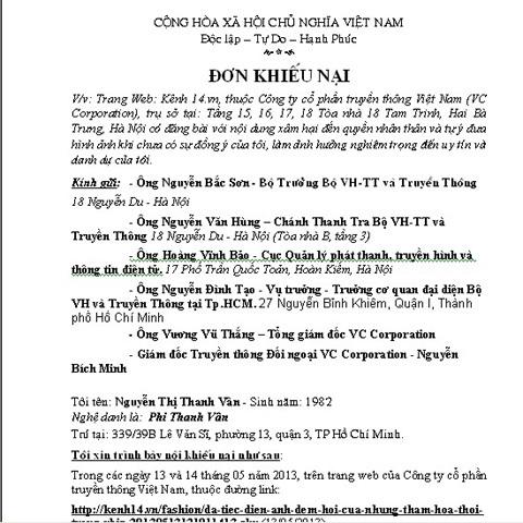 Phi Thanh Vân, kiện, khiếu nại, thảm họa