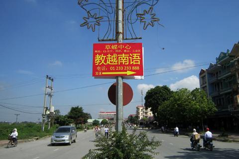 Sát 'nách' Thủ đô, cả phố trưng biển tiếng Trung