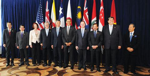 TPP, Mỹ, Việt Nam, Thái Bình Dương