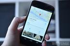 Google Maps đưa quảng cáo vào kết quả tìm kiếm