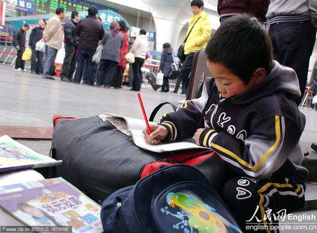 Trung Quốc, áp lực, học tập, thi cử
