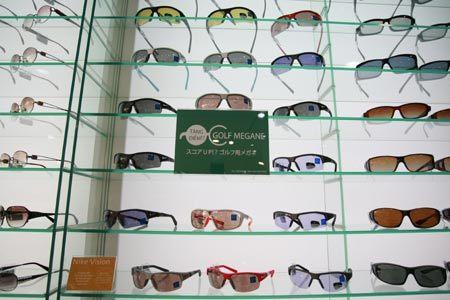 mắt kính, Nhật Bản, i-Megane