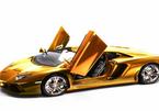 Siêu xe Lamborghini mạ vàng dát kim cương giá 165 tỷ