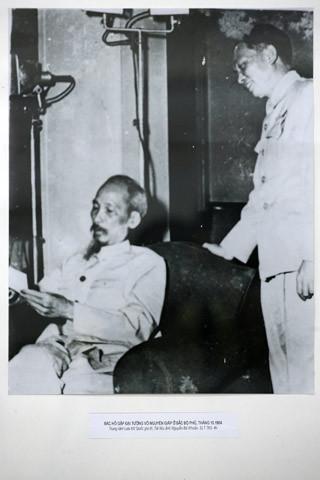 Đại tướng, Võ Nguyên Giáp, Hồ Chí Minh, Điện Biên Phủ