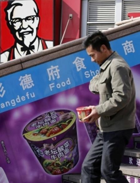 Dicos, KFC, McDonald's, Fastfood, thức ăn nhanh, Trung Quốc, thị hiếu