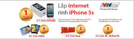 cmc, internet, iphone, khuyến mãi
