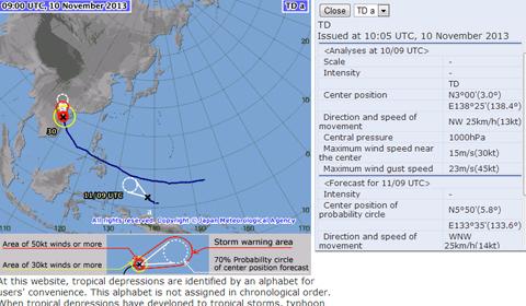 Thêm một áp thấp nhiệt đới hướng vào biển Đông