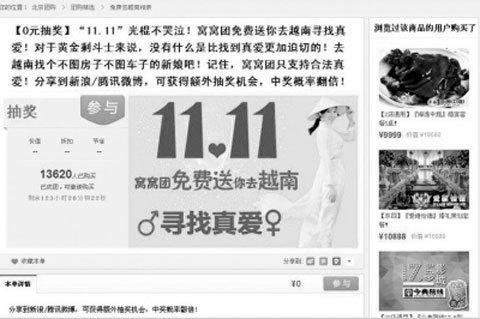 Trung Quốc quảng cáo mua vợ Việt Nam: 100 triệu một cô
