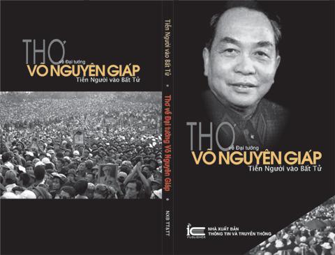 Đại tướng Võ Nguyên Giáp, tập thơ, Nguyễn Trọng Tạo