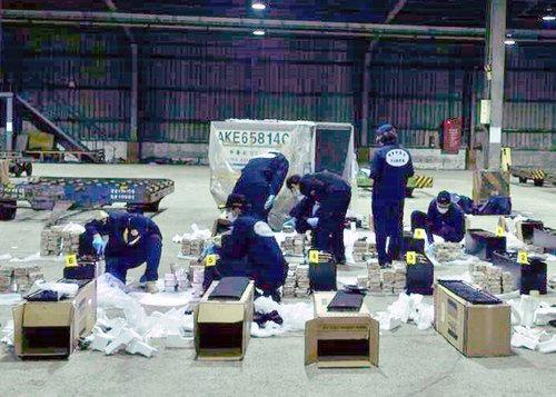 Nghi ngờ sân bay tại Việt Nam 'bỏ lọt' 230kg ma túy