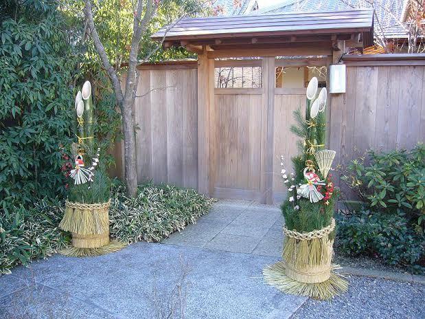 tết, Nhật, Việt Nam, cây nêu, khai bút, truyền thống, phong tục, năm mới