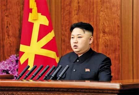 Dấu hiệu thay đổi trong bài phát biểu đầu năm của Jong Un