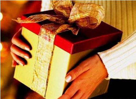 Ban Bí thư, quà Tết, tiết kiệm