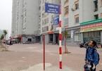 """Đặt tên đường """"kỳ quặc"""" ở Hà Nội"""