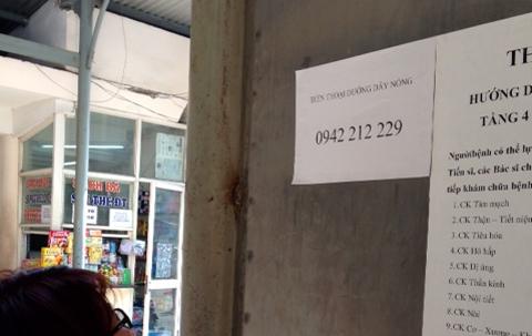 đường dây nóng, bệnh viện, Y tế, Nguyễn Thị Kim Tiến