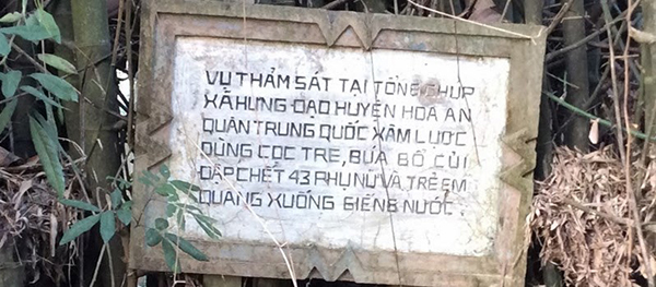 Chiến trường biên giới & điểm 0 của Nguyễn Quang Sáng