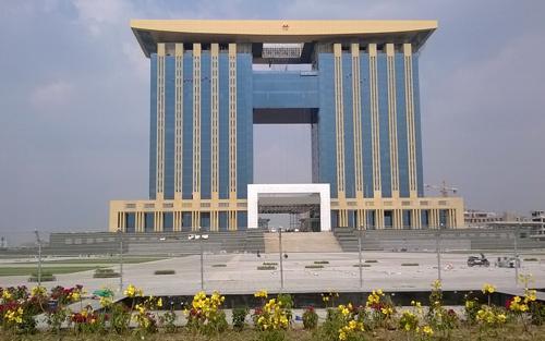 Trung tâm hành chính, Bình Dương, bãi đáp trực thăng, tòa tháp, di dời